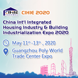 China Int'l Integrated Housing Industry & Building